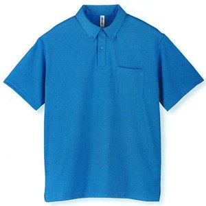 カジュアル ドライボタンダウンポロシャツ 00331-ABP トムス|uniform-shop