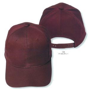 帽子 クラブツイルキャップ 00710-CTC トムス|uniform-shop