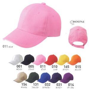 帽子 メジャーツイルキャップ 00712-MTC トムス|uniform-shop