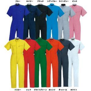 つなぎ服 半袖つなぎ服 118 ヤマタカ|uniform-shop