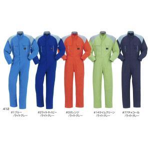 つなぎ服 つなぎ服 412 ヤマタカ|uniform-shop