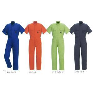 つなぎ服 半袖つなぎ服 413 ヤマタカ|uniform-shop