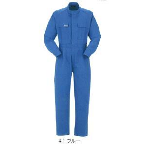 つなぎ服 つなぎ服 6300 ヤマタカ|uniform-shop