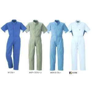 つなぎ服 半袖つなぎ服 645 ヤマタカ|uniform-shop