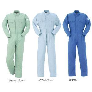 つなぎ服 つなぎ服 671 ヤマタカ|uniform-shop