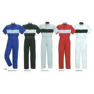 つなぎ服 半袖つなぎ服 757 ヤマタカ|uniform-shop