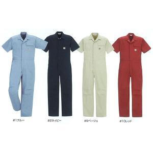 つなぎ服 半袖つなぎ服 PERSON'S P020 ヤマタカ|uniform-shop