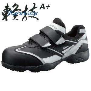 安全靴 軽技A+セーフティーシューズ KA218 シモン|uniform-shop