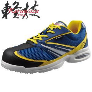 安全靴 軽技スペシャル セーフティーシューズ KS702 シモン|uniform-shop
