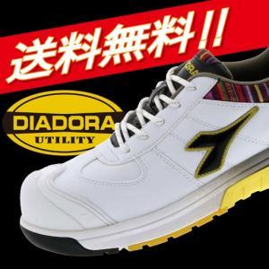 安全靴 ディアドラ安全靴スニーカー BLUEJAY ブルージェイ DIADORA|uniform-shop