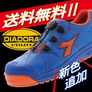 安全靴 ディアドラ安全靴スニーカー FINCH フィンチ DIADORA|uniform-shop