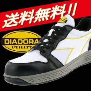 安全靴 ディアドラ安全靴スニーカー GREBE グレーブ DIADORA|uniform-shop