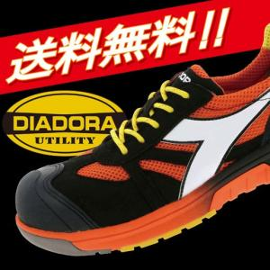 安全靴 ディアドラ安全靴スニーカー GULL ガル DIADORA|uniform-shop