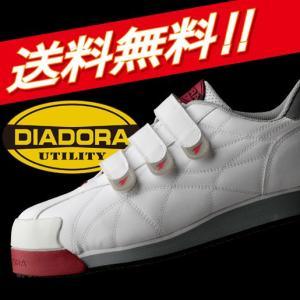 安全靴 ディアドラ安全靴スニーカー IBIS アイビス DIADORA|uniform-shop