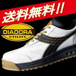 安全靴 ディアドラ安全靴スニーカー PEACOCK ピーコック DIADORA|uniform-shop