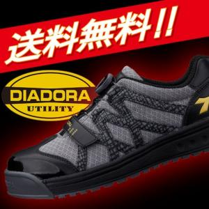 安全靴 ディアドラ安全靴スニーカー PIPIT ピピット DIADORA|uniform-shop