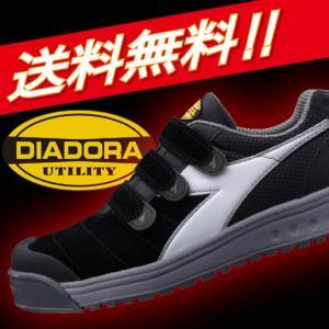 安全靴 ディアドラ安全靴スニーカー PUFFIN パフィン DIADORA|uniform-shop