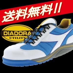 安全靴 ディアドラ安全靴スニーカー RAGGIANA ラジアナ DIADORA|uniform-shop