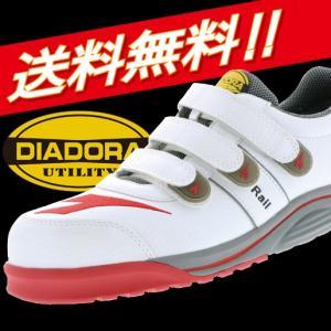 安全靴 ディアドラ安全靴スニーカー RAIL レイル DIADORA|uniform-shop