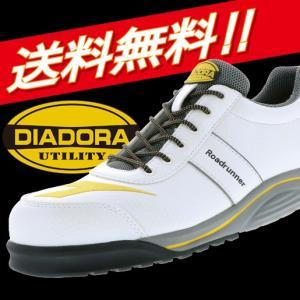 安全靴 ディアドラ安全靴スニーカー ROADRUNNER ロードランナー DIADORA|uniform-shop