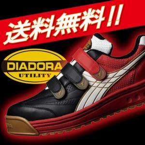 安全靴 ディアドラ安全靴スニーカー ROBIN ロビン DIADORA|uniform-shop
