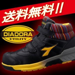 安全靴 ディアドラ安全靴スニーカー STELLARJAY ステラジェイ DIADORA|uniform-shop