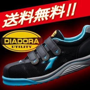 安全靴 ディアドラ安全靴スニーカー SWALLOW スワロー DIADORA|uniform-shop