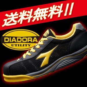 安全靴 ディアドラ安全靴スニーカー WATERFOWL ウォーターフォール DIADORA|uniform-shop