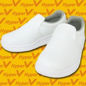 厨房靴 ハイパーV 厨房シューズ #5000 日進ゴム|uniform-shop