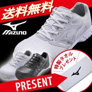 安全靴  ミズノ安全靴 作業靴 送料無料 特製タオルプレゼント ポイント10倍 ミズノ MIZUNO C1GA1710 プロテクティブスニーカー|uniform-shop