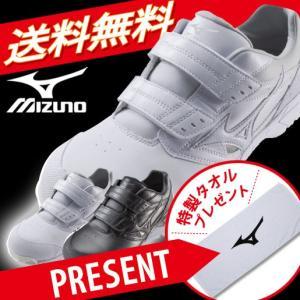 安全靴  ミズノ安全靴 作業靴 送料無料 特製タオルプレゼント ポイント10倍 ミズノ MIZUNO C1GA1711 プロテクティブスニーカー|uniform-shop