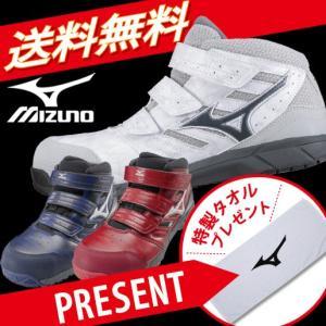 安全靴  ミズノ安全靴 作業靴 送料無料 特製タオルプレゼント ポイント10倍 ミズノ MIZUNO C1GA1802 プロテクティブスニーカー|uniform-shop
