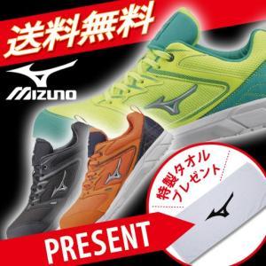 安全靴  ミズノ安全靴 作業靴 送料無料 特製タオルプレゼント ポイント10倍 ミズノ MIZUNO F1GA1803 プロテクティブスニーカー|uniform-shop