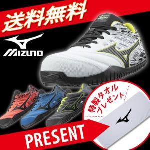 安全靴  ミズノ安全靴 作業靴 送料無料 特製タオルプレゼント ポイント10倍 ミズノ MIZUNO F1GA1900 プロテクティブスニーカー|uniform-shop
