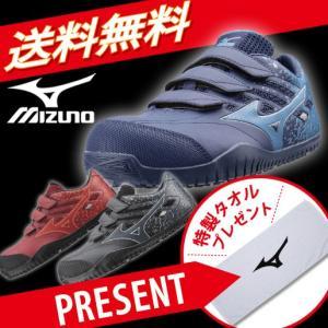 安全靴  ミズノ安全靴 作業靴 送料無料 特製タオルプレゼント ポイント10倍 ミズノ MIZUNO F1GA1901 プロテクティブスニーカー|uniform-shop