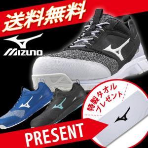 安全靴  ミズノ安全靴 作業靴 送料無料 特製タオルプレゼント ポイント10倍 ミズノ MIZUNO F1GA1903 ES31L|uniform-shop