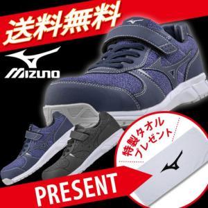 安全靴  ミズノ安全靴 作業靴 送料無料 特製タオルプレゼント ポイント10倍 ミズノ MIZUNO F1GA1904 FS32L|uniform-shop