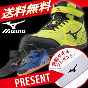 安全靴  ミズノ安全靴 作業靴 送料無料 特製タオルプレゼント ポイント10倍 ミズノ MIZUNO F1GA1905 SD13H|uniform-shop