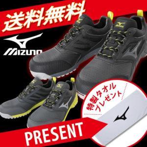 安全靴  ミズノ安全靴 作業靴 静電気帯電防止 送料無料 特製タオルプレゼント ポイント10倍 ミズノ MIZUNO F1GA2002 プロテクティブスニーカー|uniform-shop
