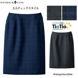 事務服タイトスカート S-16551 9ブラインドチェック パトリックコックス パトリックコックス×セロリー|uniform-store