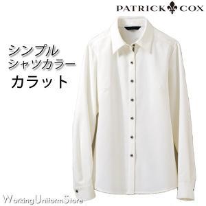 事務服長袖シャツカラーブラウス S-36848 カラット パトリックコックス×セロリー|uniform-store