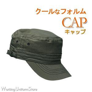 サービス作業用帽子 ユニセックス キャップ S-69565 ストレッチ ダブルエスピーWSP uniform-store