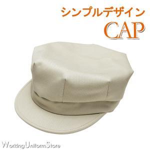サービス作業用帽子 ユニセックス キャップ S-69578 ストレッチ ダブルエスピーWSP uniform-store
