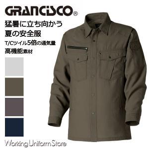 作業服 長袖シャツ 男性用 GC2702 GRANCISCO タカヤ uniform-store