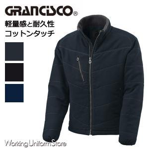 作業服 防寒ジャケット 男性用 GC5100 GRANCISCO タカヤ uniform-store