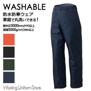 作業服 透湿防水防寒パンツ 男性用 GR8062 ドビーPUコーティング タカヤ uniform-store