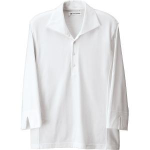 フード外食産業 男女兼用七分袖ニットシャツ CU2696 天竺 セブンユニフォーム|uniform-store|02