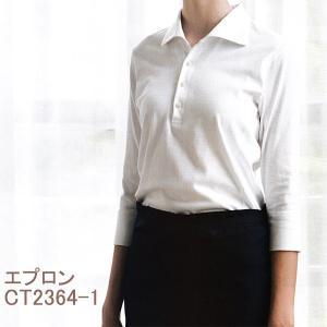 フード外食産業 男女兼用七分袖ニットシャツ CU2696 天竺 セブンユニフォーム|uniform-store|04