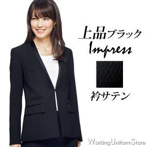 事務服ジャケット AJ0243 インプレス ボンマックス uniform-store