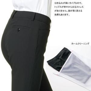 事務服パンツ AP6223 ボンマックス エクセラ|uniform-store|03